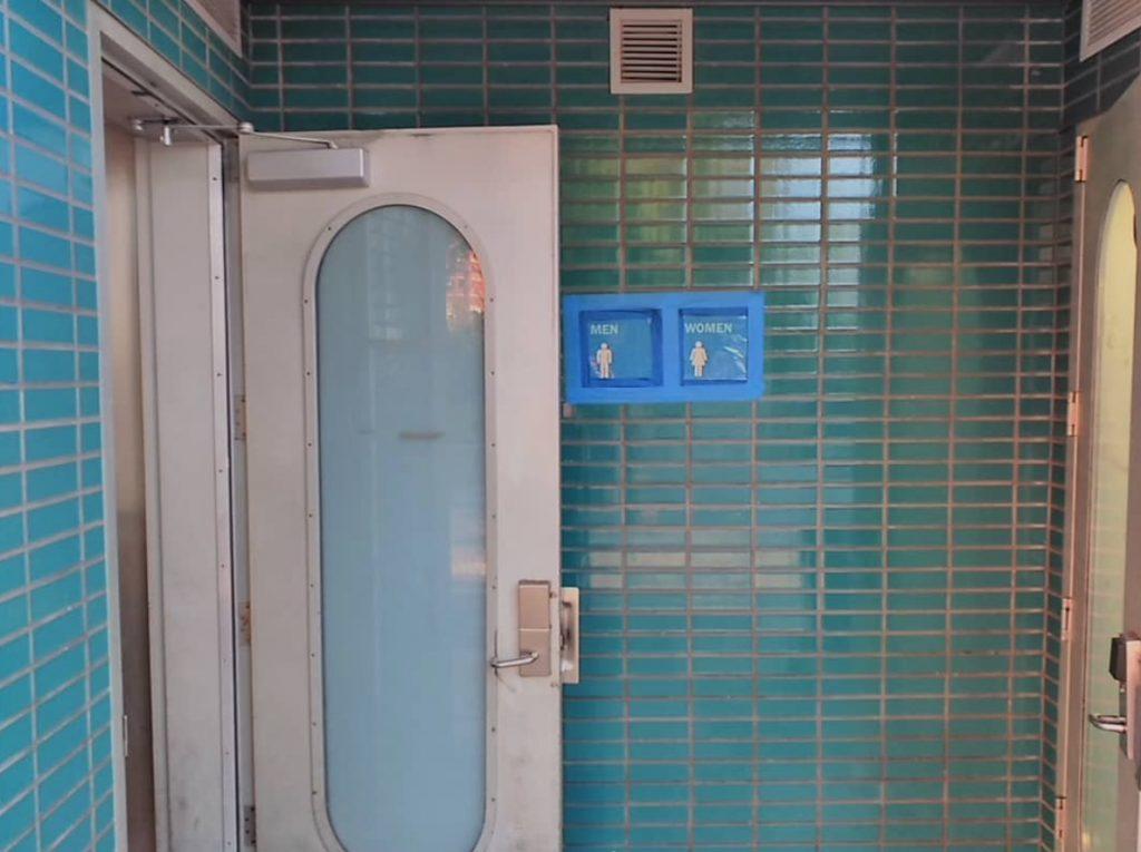 tribeca-skatepark-bathrooms