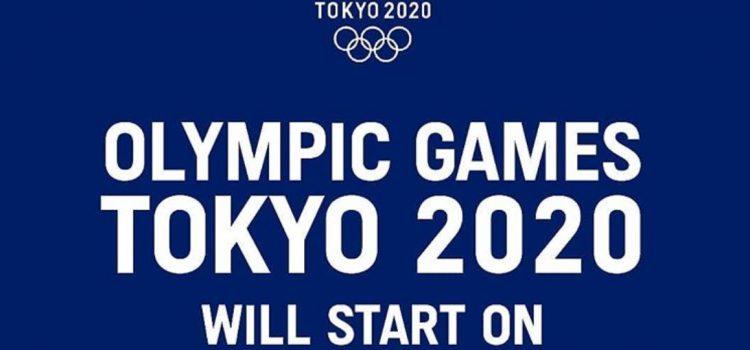 Skateboarding Olimpiadas Tokyo 2021. Participantes y países.